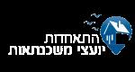 לוגו התאחדות יועצי משכנתאות